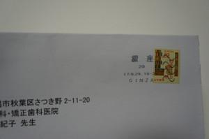 Dsc07654